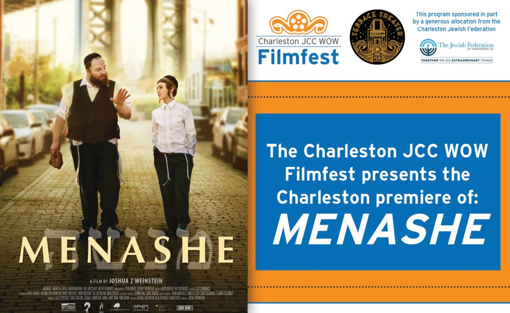 JCC Filmfest presents the Charleston premiere of MENASHE @ Terrace Theater | Charleston | South Carolina | United States