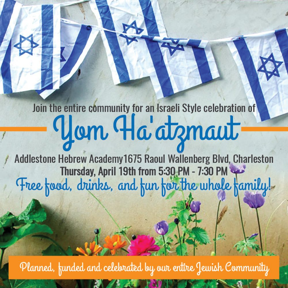 Yom Ha'atzmaut Celebration @ Addlestone Hebrew Academy | Charleston | South Carolina | United States