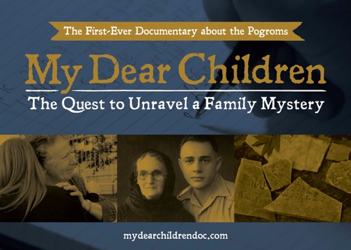 "Film Screening, ""My Dear Children"" @ College of Charleston 